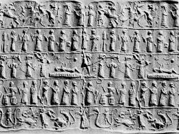 Magic and Occult Spells Wiki. Mesopotamia